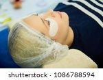 eyelash extension procedure in... | Shutterstock . vector #1086788594