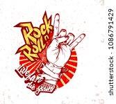 hand drawn rock festival poster.... | Shutterstock .eps vector #1086791429