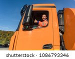 waste collector driving garbage ... | Shutterstock . vector #1086793346