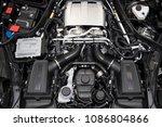 closeup detail of the powerful... | Shutterstock . vector #1086804866