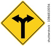 yellow sign with two arrows.... | Shutterstock .eps vector #1086810056