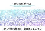 business office concept. vector ... | Shutterstock .eps vector #1086811760