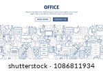 office banner design. vector... | Shutterstock .eps vector #1086811934