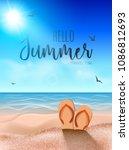 Beach Summer Background  Sunny...