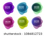 set of colorful round abstract... | Shutterstock .eps vector #1086812723