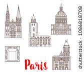 paris famous travel landmark... | Shutterstock .eps vector #1086818708