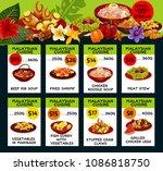 malaysian cuisine restaurant... | Shutterstock .eps vector #1086818750