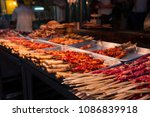 detail of lamb kebab in a... | Shutterstock . vector #1086839918
