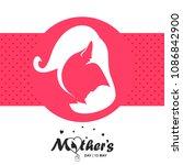 mother's day typographic design ... | Shutterstock .eps vector #1086842900