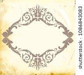 retro baroque decorations...   Shutterstock .eps vector #1086843083
