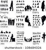 all people activity silhouettes.... | Shutterstock .eps vector #108684326