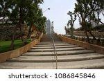 tel aviv city by the sea | Shutterstock . vector #1086845846
