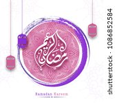 arabic calligraphic text... | Shutterstock .eps vector #1086852584