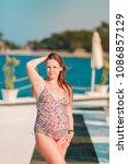 beautiful pregnant woman... | Shutterstock . vector #1086857129