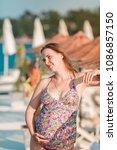 beautiful pregnant woman... | Shutterstock . vector #1086857150