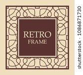 vintage ornament greeting card... | Shutterstock .eps vector #1086871730