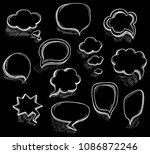 set hand draw speech bubbles...   Shutterstock .eps vector #1086872246