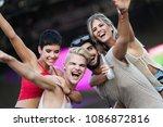 happy friends having fun at... | Shutterstock . vector #1086872816