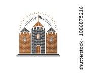 medieval fortress decorative... | Shutterstock .eps vector #1086875216