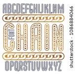 vector condensed  tall font.... | Shutterstock .eps vector #1086884066