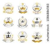 majestic crowns emblems set.... | Shutterstock .eps vector #1086886583