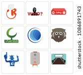 Set Of 9 simple editable icons such as conference room, boiler, sports fan, free owl, globe, bismillah, catering, mystery person, resturant, can be used for mobile, web, 48x48 icon
