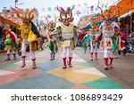 oruro  bolivia   february 10 ... | Shutterstock . vector #1086893429