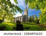 old christian church and... | Shutterstock . vector #1086893633