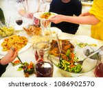 family having dinner together... | Shutterstock . vector #1086902570