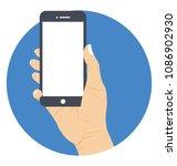 hand holding smartphone ...   Shutterstock .eps vector #1086902930