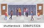 cartoon students in school...   Shutterstock .eps vector #1086915326