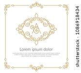 vector emblem. elegant  classic ... | Shutterstock .eps vector #1086918434