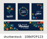 happy mothers day floral... | Shutterstock .eps vector #1086929123
