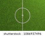 centerline on grass of soccer... | Shutterstock . vector #1086937496