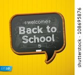 back to school  vector eps10... | Shutterstock .eps vector #108695876