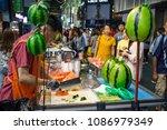 seoul  south korea   may 24 ...   Shutterstock . vector #1086979349
