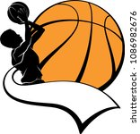 boy basketball shooter with... | Shutterstock .eps vector #1086982676