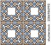 ceramic tile pattern colorful...   Shutterstock .eps vector #1086986993