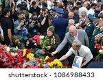 kyiv  ukraine   may 9  2018 ... | Shutterstock . vector #1086988433