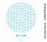 help and care concept in circle ... | Shutterstock .eps vector #1086990326