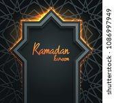 ramadan kareem greeting card... | Shutterstock .eps vector #1086997949