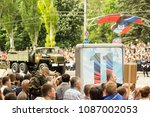 donetsk  donetsk people... | Shutterstock . vector #1087002053