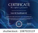 certificate template. printable ... | Shutterstock .eps vector #1087023119