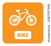 bicycle icon. bike icon. vector ... | Shutterstock .eps vector #1087037900