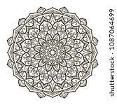 mandala. ethnic decorative...   Shutterstock .eps vector #1087064699