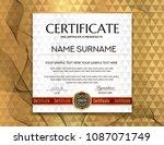 certificate template. printable ... | Shutterstock .eps vector #1087071749