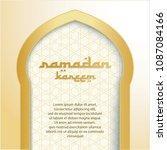 ramadan kareem vector... | Shutterstock .eps vector #1087084166