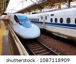 osaka  jp   may 2  2018 ... | Shutterstock . vector #1087118909