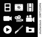 filled movie icon set such as... | Shutterstock .eps vector #1087123496