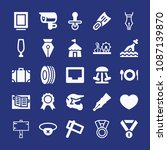 filled other icon set such as... | Shutterstock .eps vector #1087139870